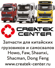 createk center ikc